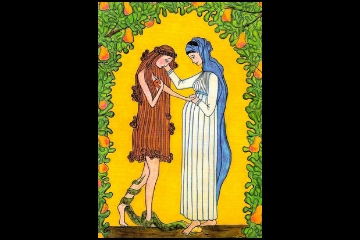The Mothers of Jesus: Eve